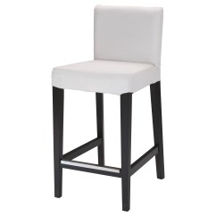 Bar Stool Chairs Chair Cover Rentals Gainesville Fl Henriksdal With Backrest Frame Dark Brown 26x19 Ikea Feedback
