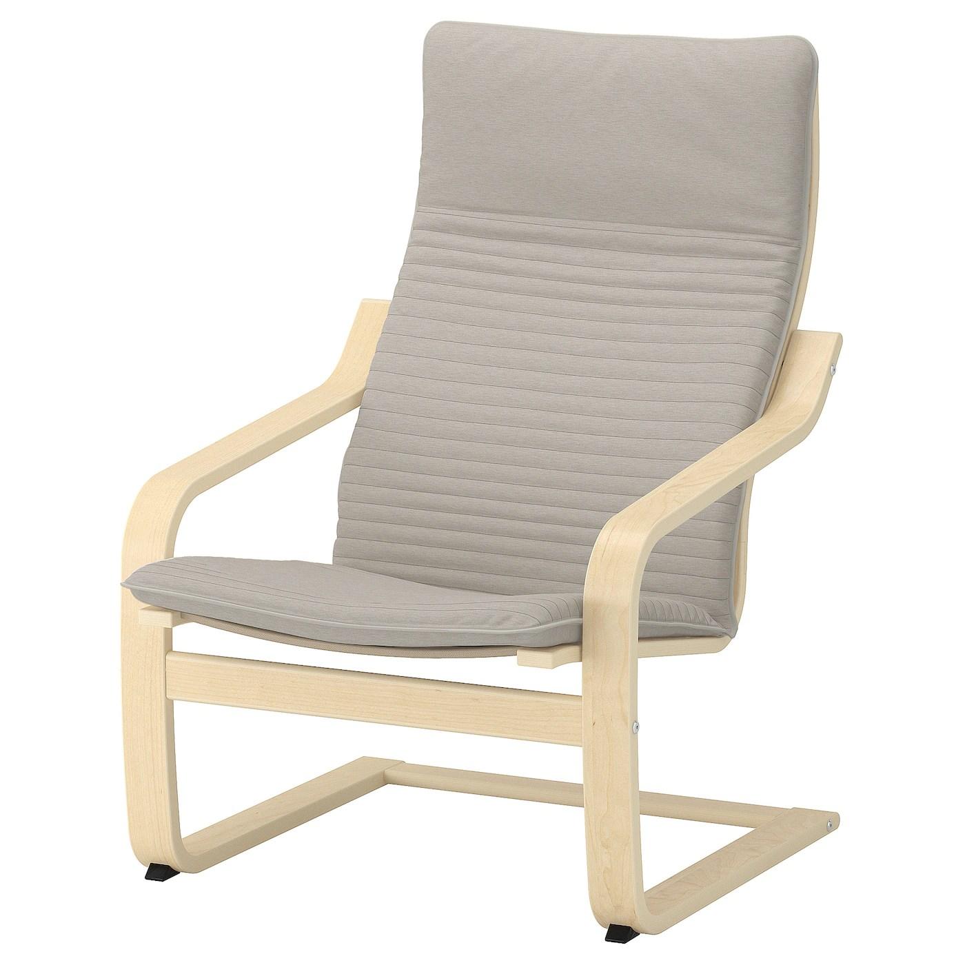poang armchair birch veneer knisa light beige