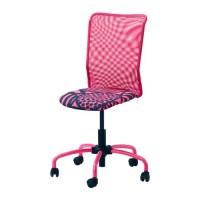 TORBJRN Swivel chair - Kvarnatorp pink - IKEA