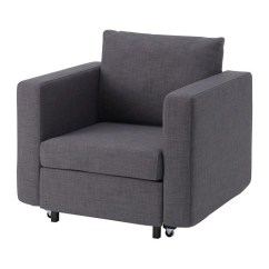 Convertible Chair Bed Ikea For Living Zero Gravity Patio Xl Jarvsta Armchair