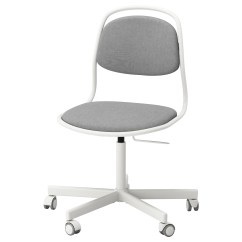 Office Chair Light Stand Bedroom Lemon ÖrfjÄll Sporren Swivel White Vissle Grey Ikea
