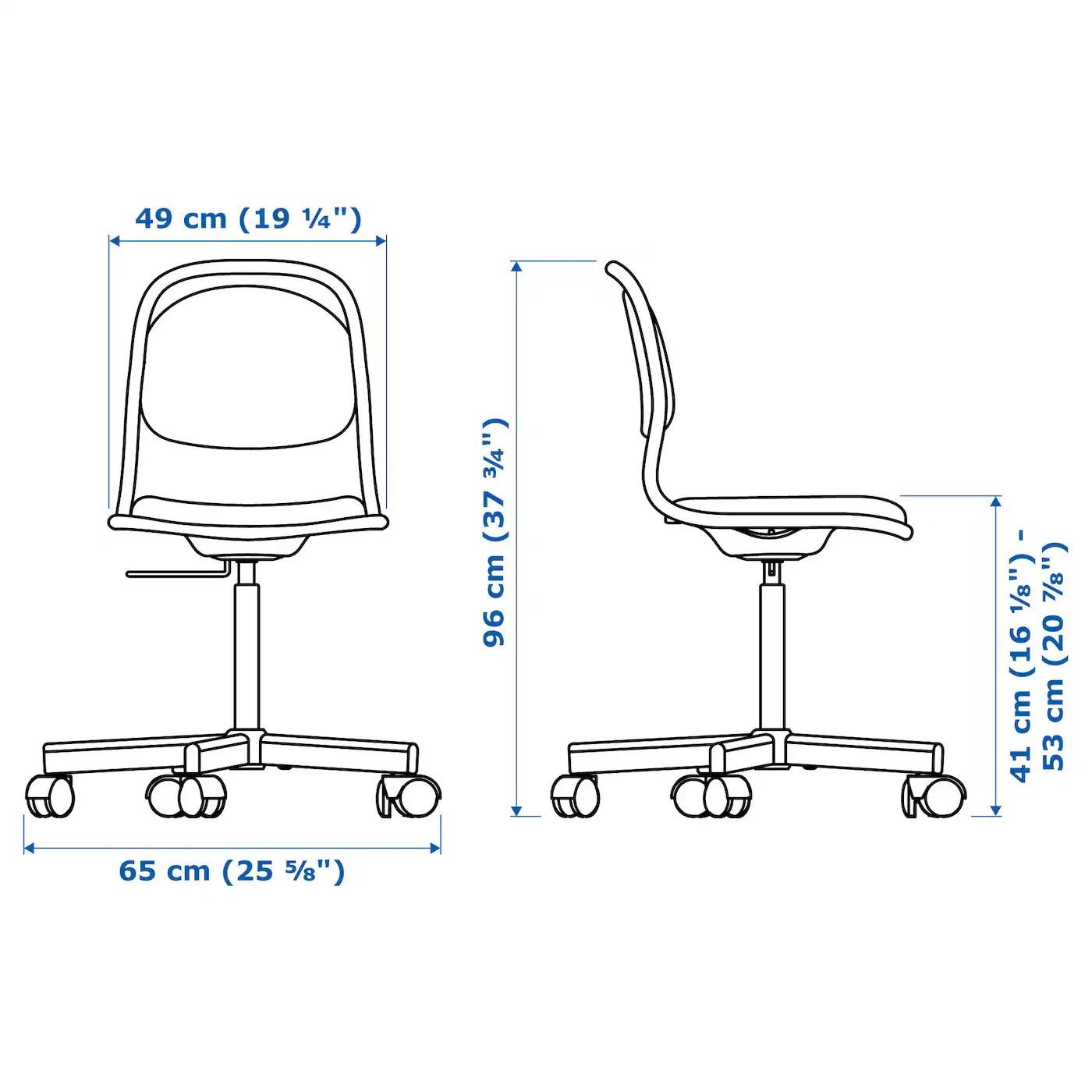 swivel chair keeps turning baby lounge ÖrfjÄll sporren white vissle light grey ikea