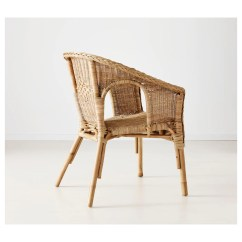 Rattan Chair Ikea High Back Accent Chairs Canada Agen Bamboo
