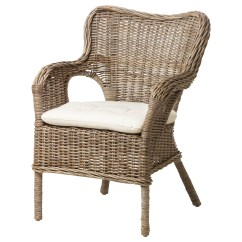 Outdoor Rattan Armchair Uk Zebra High Heel Chair Chairs Ikea Byholma Furniture Made Of Natural Fibre Is Lightweight Yet Sturdy And Durable