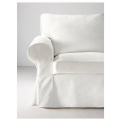 White Armchair Cover Herman Miller Chairs Ebay Ektorp Blekinge Ikea