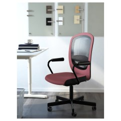 Ikea Pink Desk Chair Reception Covers And Sashes Flintan Nominell Swivel With Armrests Dark