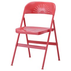 Stool Chair Red For Patient Frode Folding Ikea