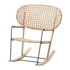 Rattan Chair Ikea Cover Hire Letchworth Chairs Gronadal Rocking Made From And Ash Natural Materials That Age With