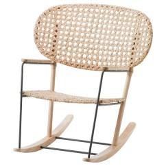 Ikea Rocking Chairs Steel Chair Price List Rattan
