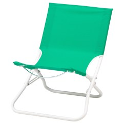 Ikea Beach Chair Single Sofa Garden Seating Outdoor