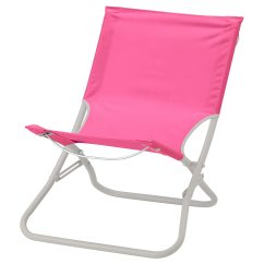 Ikea Beach Chair Rocking Nursery Garden Seating Outdoor
