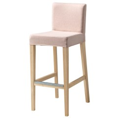 Pink Chair Covers Ikea Antique Upholstered Rocking Styles Bar Seating And Café