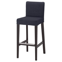 Bar Stool Chair Rung Protectors Cover Hire Worcester Henriksdal With Backrest Brown Black Vansta Dark