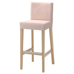 Ikea Bar Chair Covers Ebay Canada Stools And Chairs