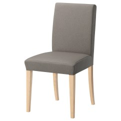Ikea Dining Chair Computer Station Chairs Upholstered And Foldable
