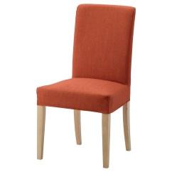 Ikea Orange Chair Covers Reclining Shower Henriksdal Birch Skiftebo Dark