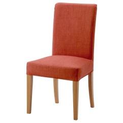 Ikea Orange Chair Covers Folding Jelly Henriksdal Oak Skiftebo Dark