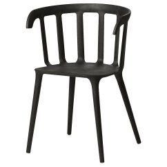 Ikea Metal Chairs Desk Chair Arm Covers Dining Kitchen Ps 2012 With Armrests You Sit Comfortably Thanks To The