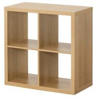Shelving Units | Shelving Systems | IKEA