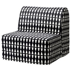 Ikea Bed Chair Cheap Covers Brisbane Lycksele Lovas Ebbarp Black White A Simple Firm Foam Mattress For Use Every Night