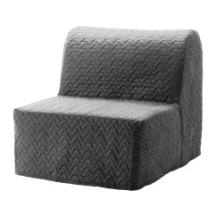 Lycksele Chair Bed Room And Board Leather Murbo Vallarum Grey Ikea Comfortable Firm Foam Mattress For Use Every Night