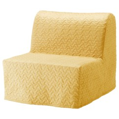 Lycksele Chair Bed Upholstered Rocking For Nursery Uk Murbo Vallarum Yellow Ikea