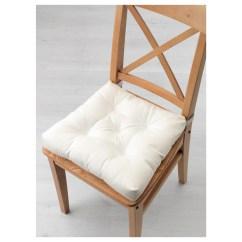 Ikea Chair Cushions Poly Lumber Adirondack Chairs Malinda Cushion White 40 35 X 38 7 Cm