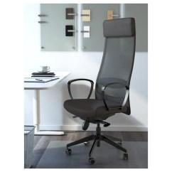 Office Chair Covers To Buy Universal Rental Markus Swivel Vissle Dark Grey Ikea
