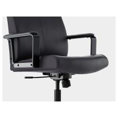 Ikea Swivel Chair Best Office Chairs Under 200 Millberget Bomstad Black