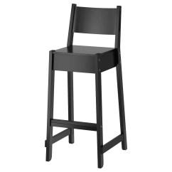 Bar Chair Ikea Yogibo Hanging Seating And Café