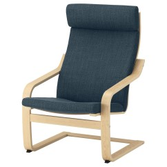 Ikea Lounge Chair Ivory Desk Armchairs Recliner Chairs Poang Armchair Layer Glued Bent Birch Frame Gives Comfortable Resilience