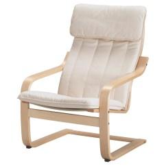 Ikea Poang Rocking Chair Wheelchair Zone PoÄng Armchair Birch Veneer Ransta Natural