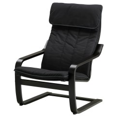 Ikea Arm Chairs Chair Pocket Organizer PoÄng Armchair Black Brown Ransta