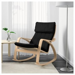 Ikea Rocking Chairs Grey Glider Chair Canada PoÄng Birch Veneer Ransta Black