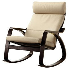 Hanging Chair Edmonton And Ottoman Sets Poang Ikea Rocking The High Back Gives Good Support For Your Neck