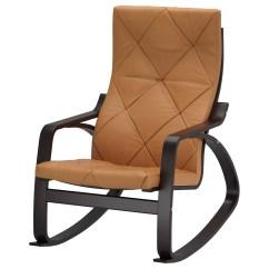 Ikea Poang Rocking Chair Office Under 3000 PoÄng Black Brown Seglora Natural