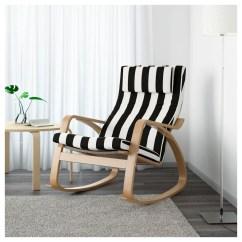 Ikea White Rocking Chair Nursery Glider PoÄng Oak Veneer Stenli Black