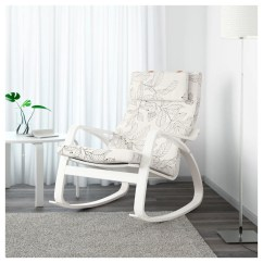 Ikea White Rocking Chair Folding Storage Ideas PoÄng Vislanda Black