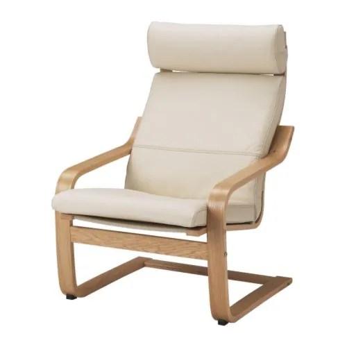 PONG Armchair  Glose eggshell oak veneer  IKEA
