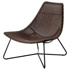 Banana Fiber Rocking Chair Swivel Uk Ebay Rattan Chairs Ikea