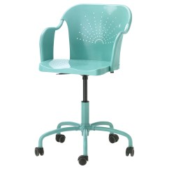 Ikea Swivel Chair Academy Zero Gravity Chairs Roberget Turquoise
