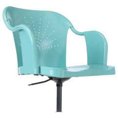 Ikea Swivel Chair Swing Olx Karachi Roberget Turquoise