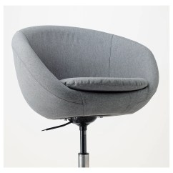Skruvsta Swivel Chair Cover For Chairs Flackarp Medium Grey Ikea You Sit Comfortably Since The Is Adjustable In Height