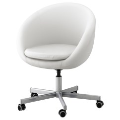 Swivel Chair Em Portugues Big Round Sofa Skruvsta Idhult White Ikea