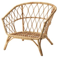 Rattan Arm Chair Quirky Swivel Stockholm 2017 Armchair Ikea