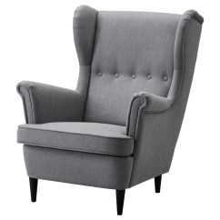 Jysk Patio Chair Covers Grey Slipcovers Urban Home Designing Trends Strandmon Wing Nordvalla Dark Ikea