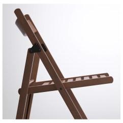 Ikea Folding Chair Eames Plywood Terje Brown