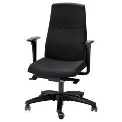 Office Chair Armrest High Dining Table Chairs Volmar Swivel With Armrests Black Ikea