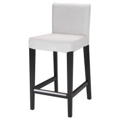 Ikea Bar Chair Treasure Garden Covers Stools Folding Ireland