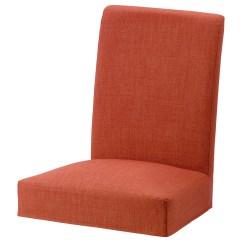 Ikea Belfast Chair Covers High Booster Dining Dublin Ireland